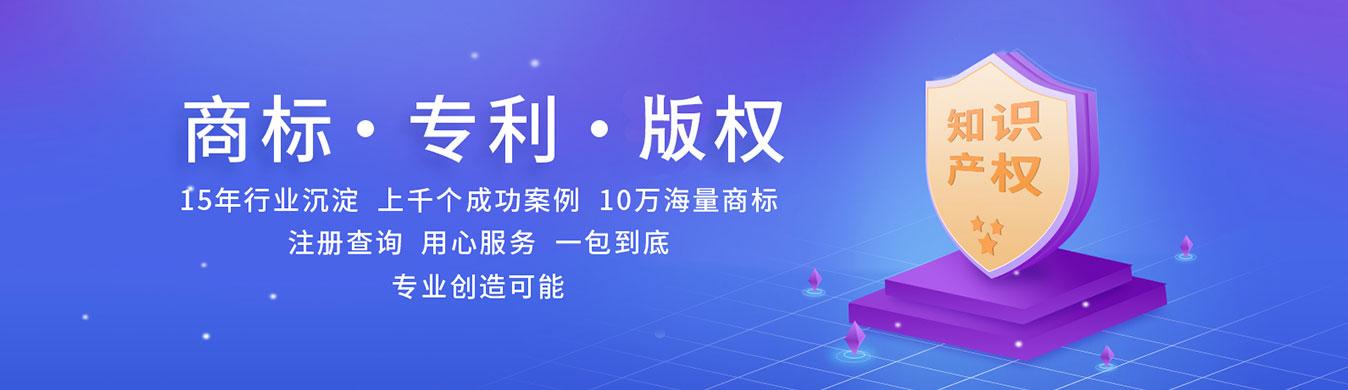 深圳商标注册代理公司用心服务